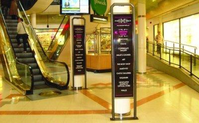 Информационные рекламные стенды