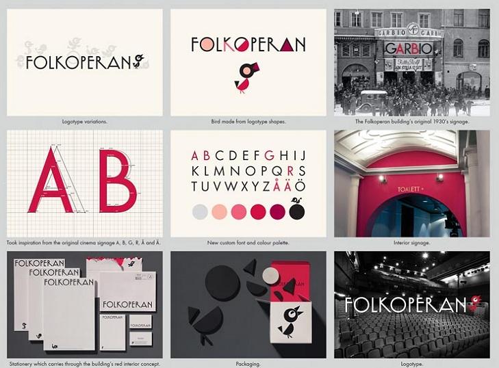 Дизайн в рекламе книга скачать