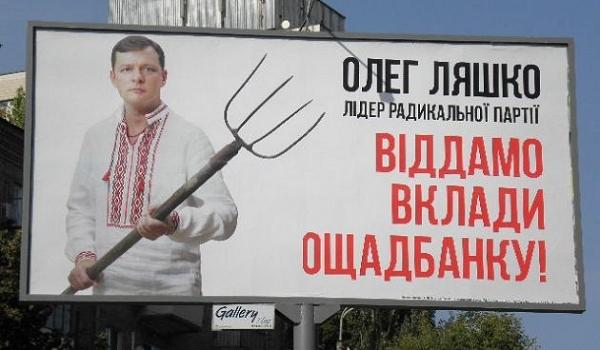Книги по психологии рекламы и PR - Форум SOSTAV ru